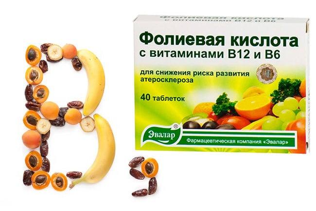 Фолиевая кислота с витаминами B12 и B6