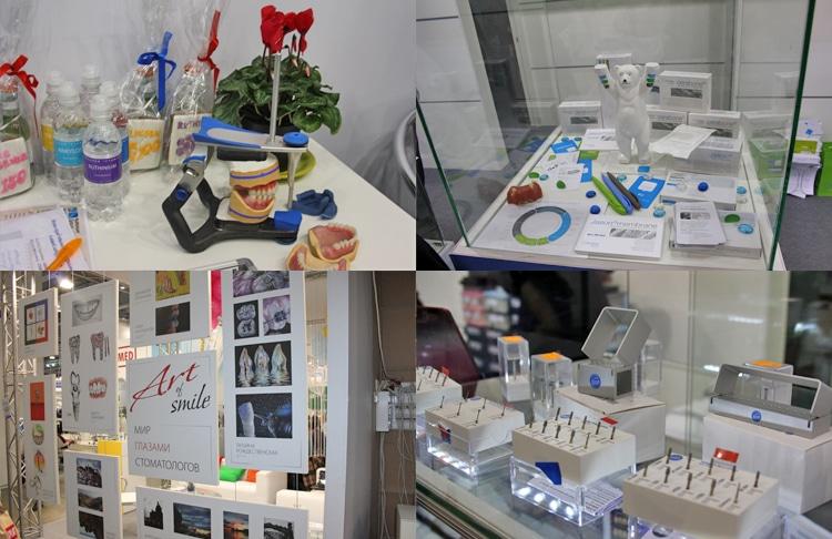 Сибирский стоматологический форум – 2018