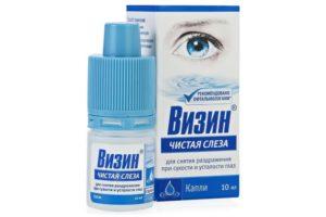 Визин чистая слеза глазные капли: инструкция по применению и аналоги