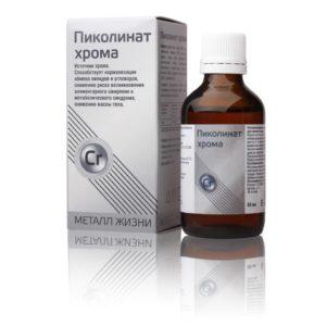 Пиколинат хрома: польза, как принимать, побочные эффекты и отзывы