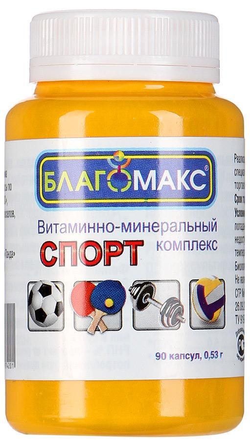 Благомакс Спорт