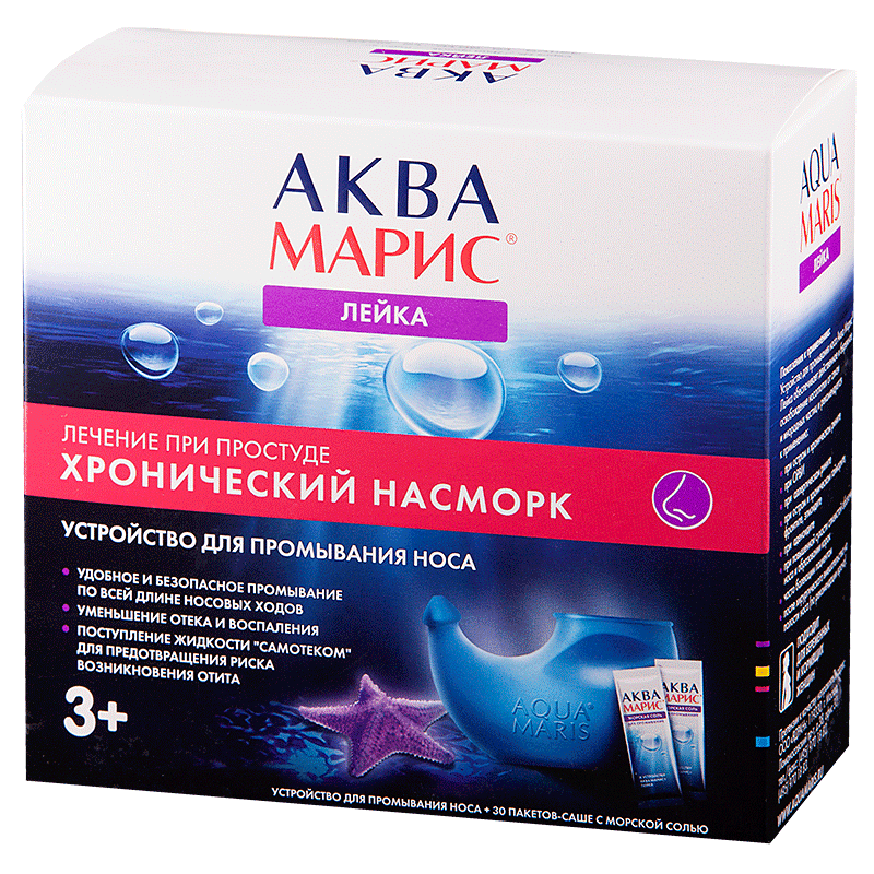 Устройство для промывания носа Аква Марис