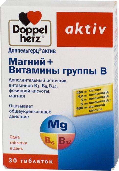 Доппель герц актив Магний+Витамины группы B