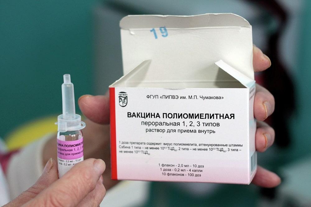 Полиомиелит у детей - прививка, симптомы, диагностика, лечение