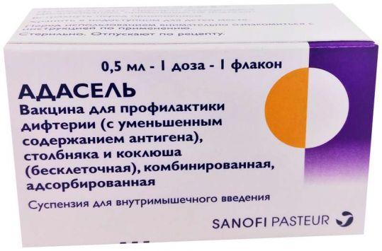 Вакцина Адасель