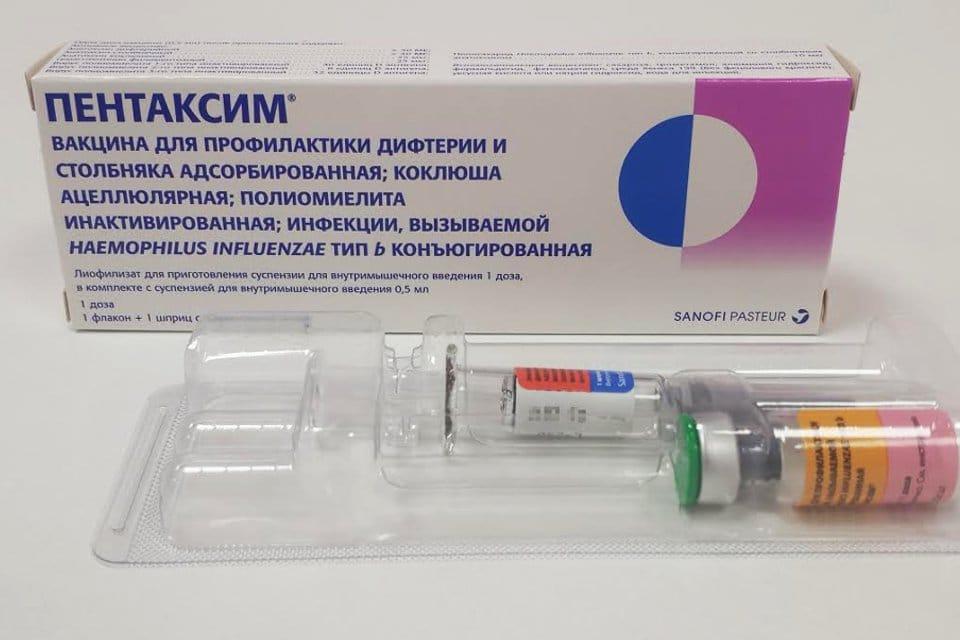 Вакцина Пентаксим