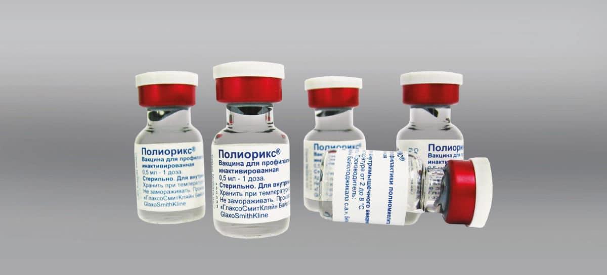 Полиорикс - вакцина для профилактики инактивированная