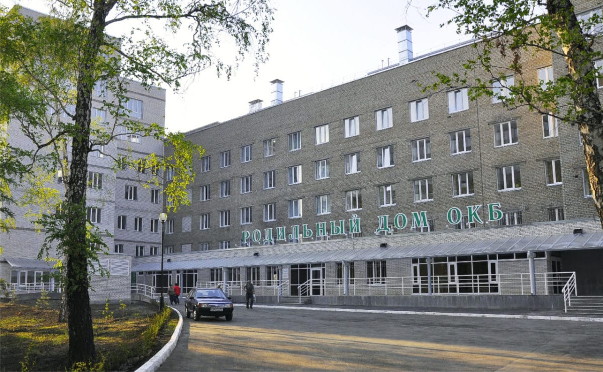 Областная клиническая больница (Омск)