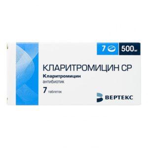 Кларитромицин СР