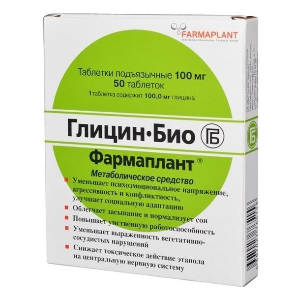 Глицин-Био