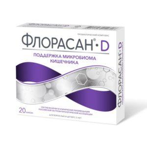 Пробиотик Флорасан-D уже скоро появится на российском рынке