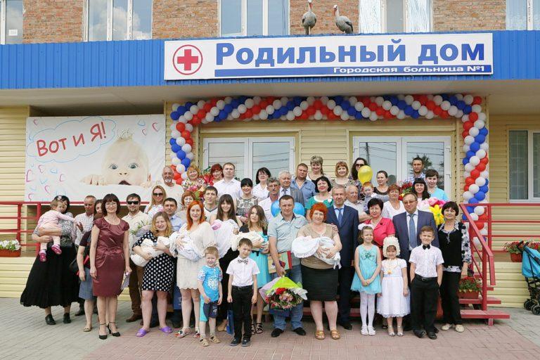 Родильные дома России