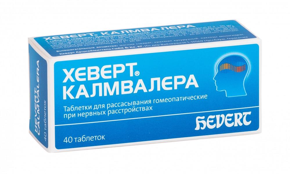 Хеверт Калмвалера таблетки для рассасывания, 40 шт