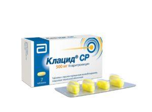 Клацид СР антибиотик