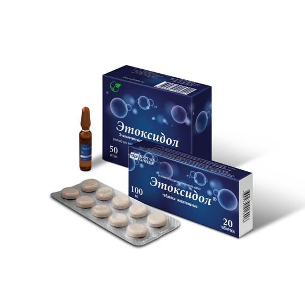 Этоксидол скоро появится на фармацевтическом рынке России