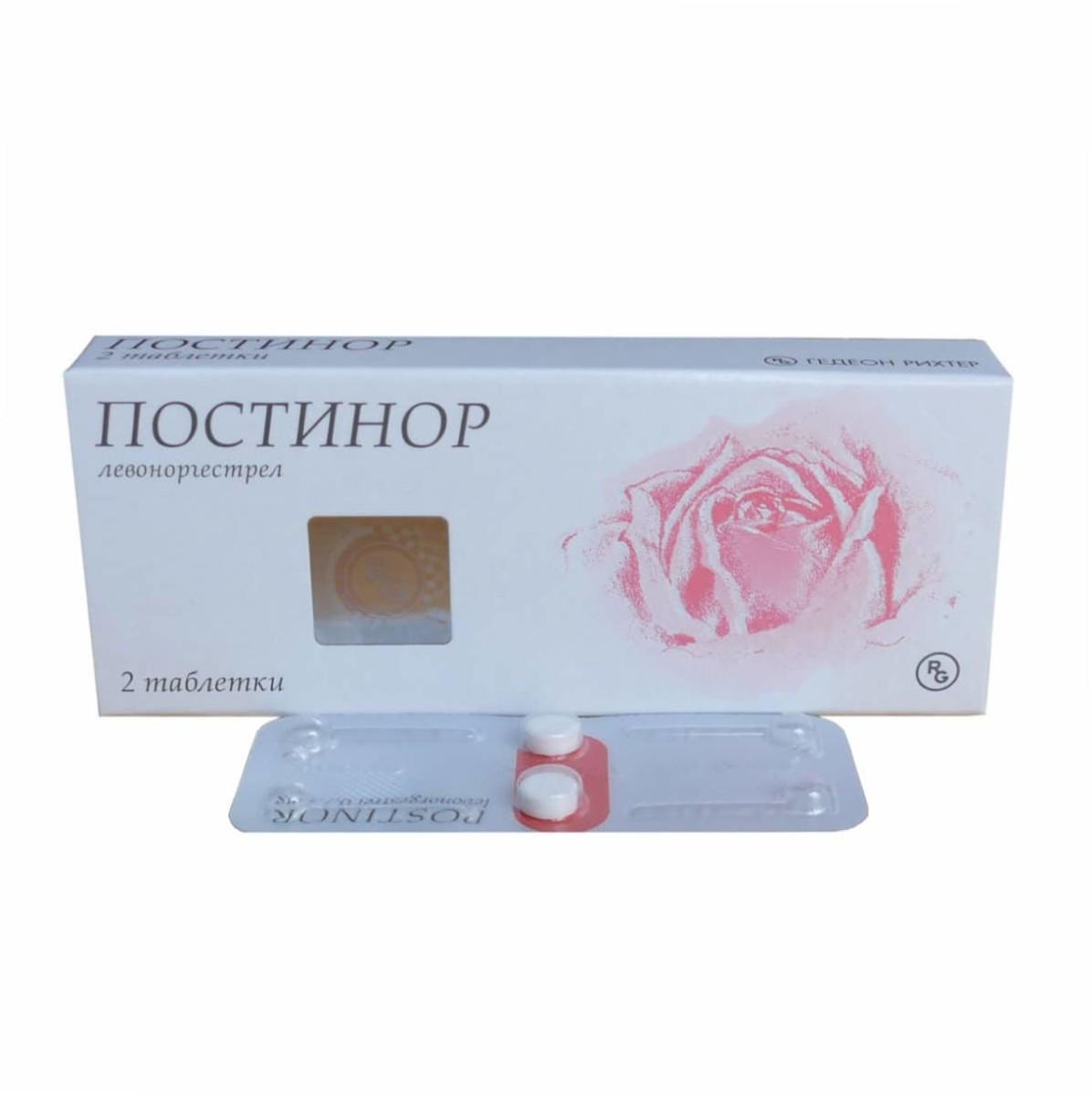 Постинор - таблетки гормональной контрацепции