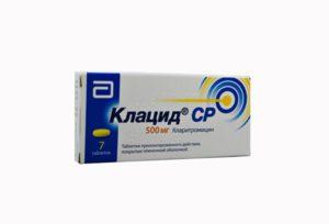 Клацид СР 500 таблетки