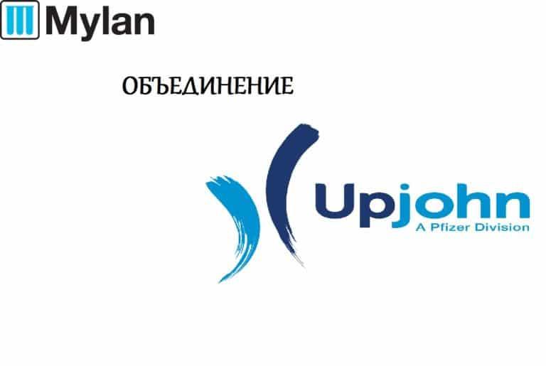 Mylan и Pfizer Upjohn объединяются под одним названием — Viatris