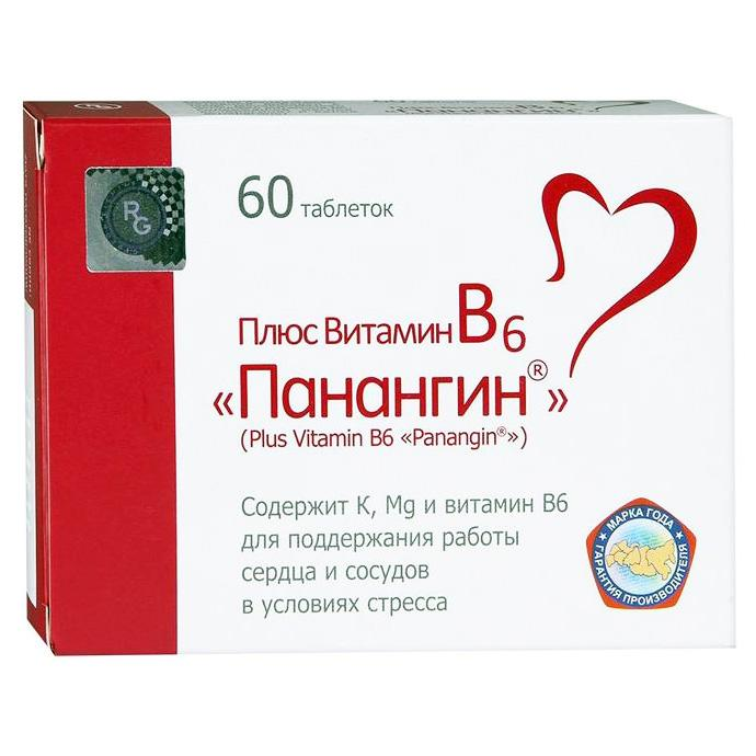 Панангин Плюс Витамин B6
