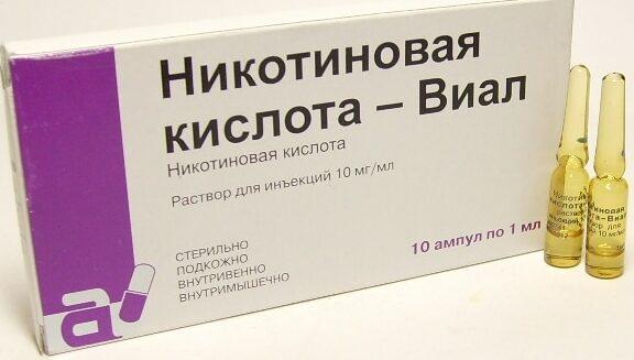 Содержимое упаковки Никотиновой кислоты в ампулах