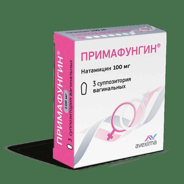 Примафунгин 100 мг 3 суппозитория вагинальных