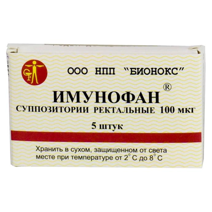 Имунофан суппозитории ректальные по 5 шт