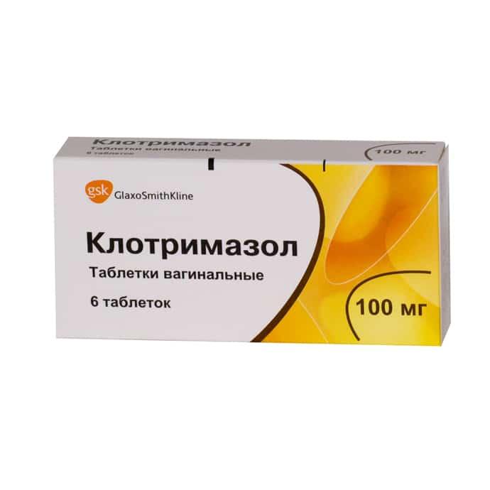 Клотримазол 6 вагинальных таблеток