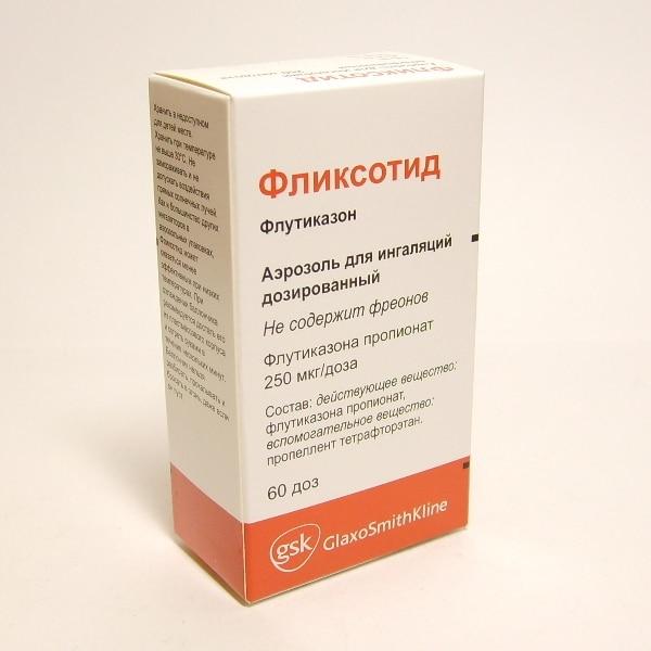 Фликсотид аэрозоль для ингаляций 250 мкг/доза