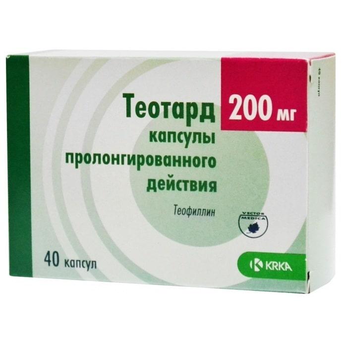 Теотард 200 мг 40 капсул