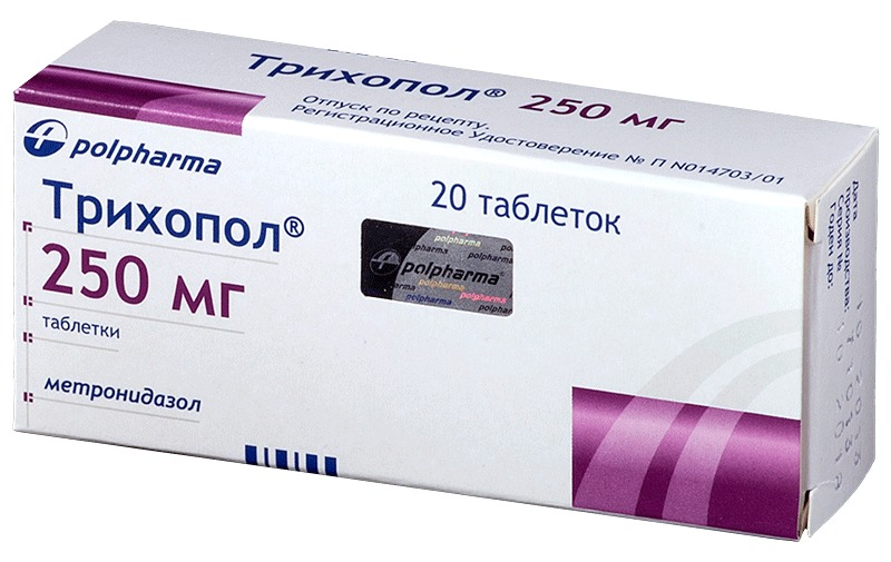 Трихопол 250 мг по 20 таблеток