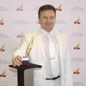 Устин Валерьевич