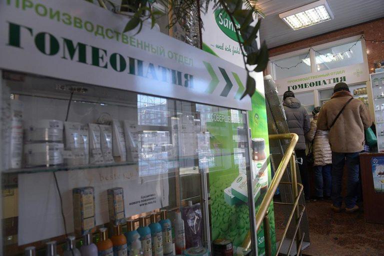 Почему россияне обращаются к гомеопатии