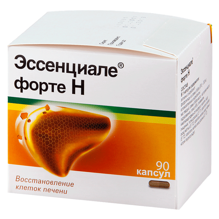 Эффективность эссенциальных фосфолипидов в лечении неалкогольной жировой болезни печени