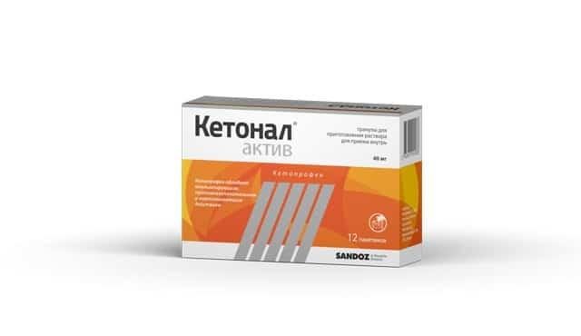 Линейка обезболивающих средств Кетонал® пополнилась новым препаратом — Кетонал® актив