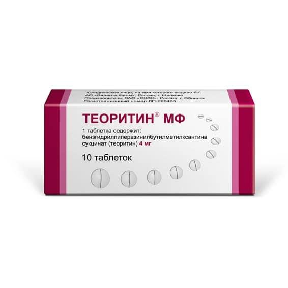 ТЕОРИТИН МФ — новый препарат от аллергии от «Валента Фарм»