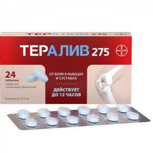 ТЕРАЛИВ 275