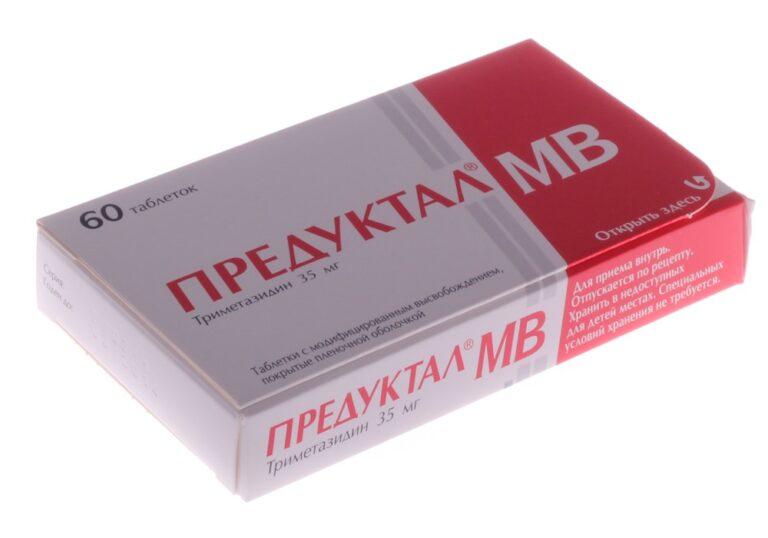 ПРЕДУКТАЛ МВ 60 таблеток