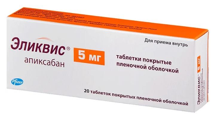 Эликвис — препарат номер один в лечении инсульта