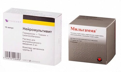 Мильгамма или Нейромультивит