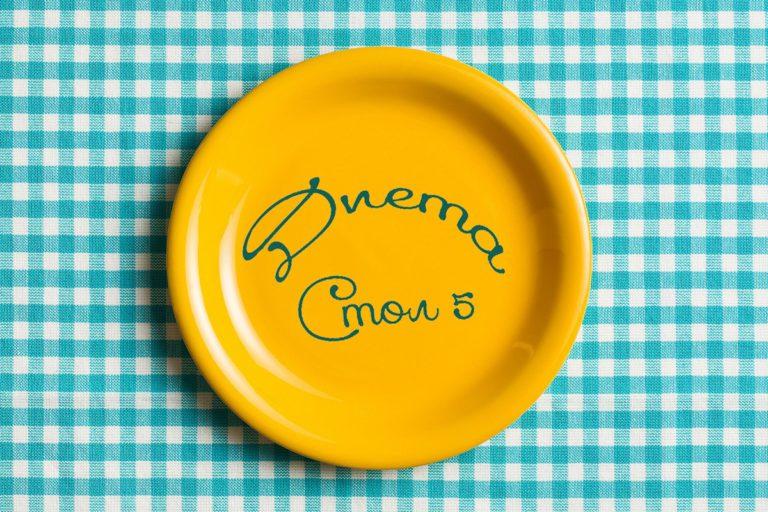 Диета № 5 — суть в сокращении холестерина